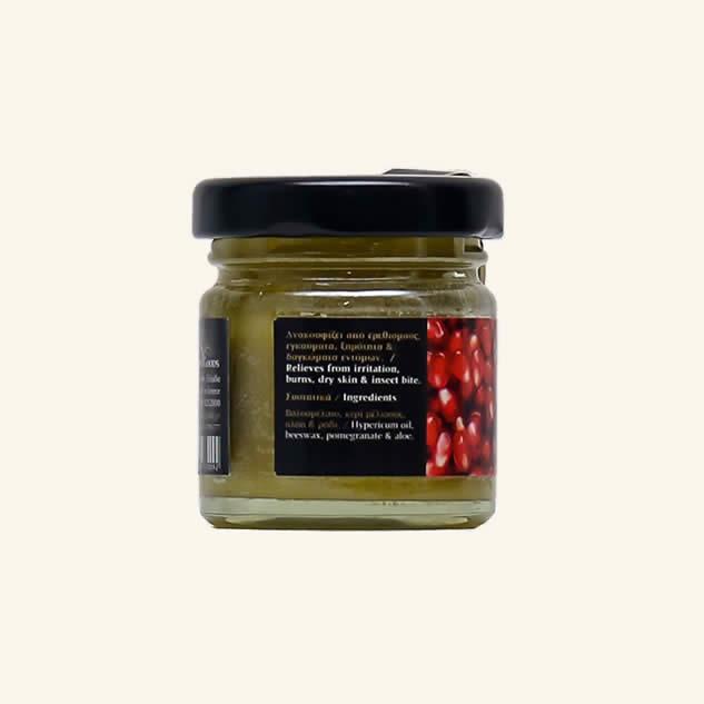 Crema cu ulei de sunatoare, ceara de albine, rodii si aloe