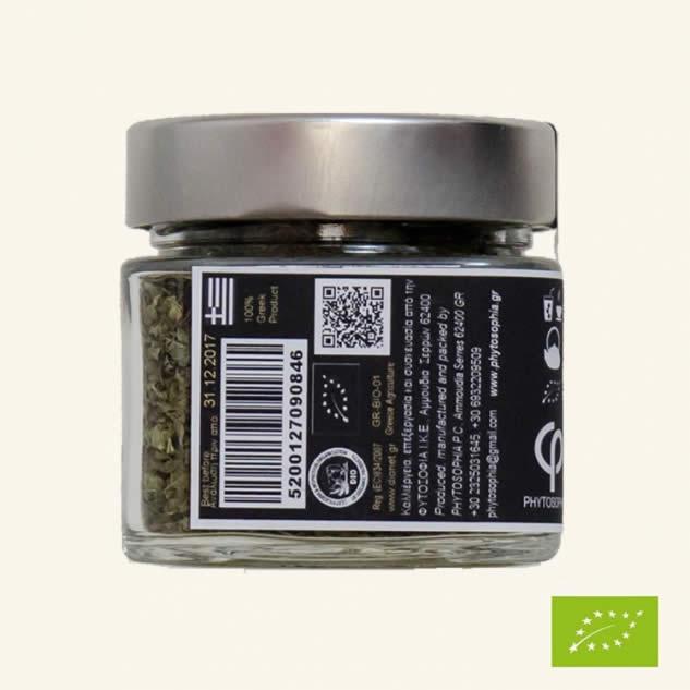 roinita (lamaita) eco (Melissa officinalis)