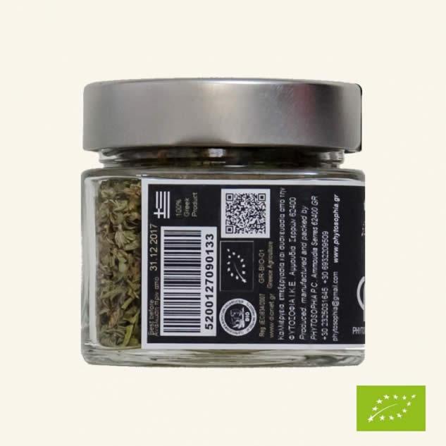 Phocaea-mix de plante ECO