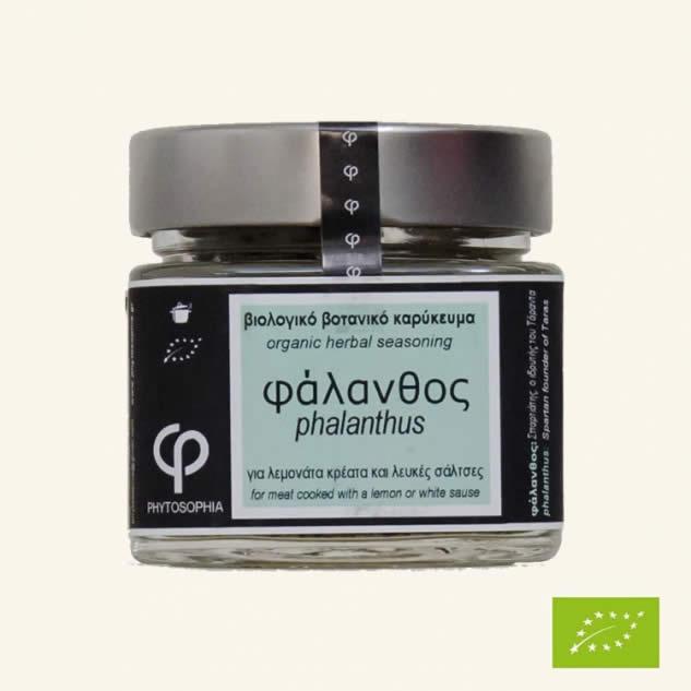 Phalanthus-mix de condimente pentru carne si sosuri albe