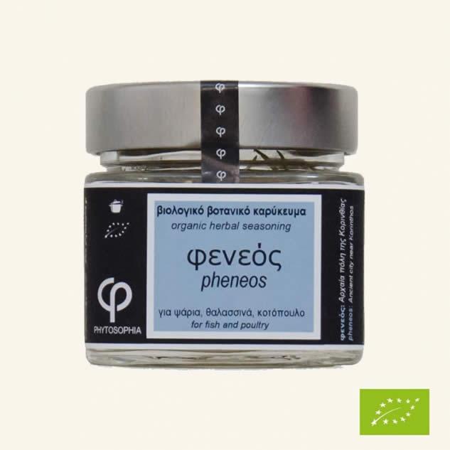 Pheneos-mix de condimente pentru fructe de mare, peste
