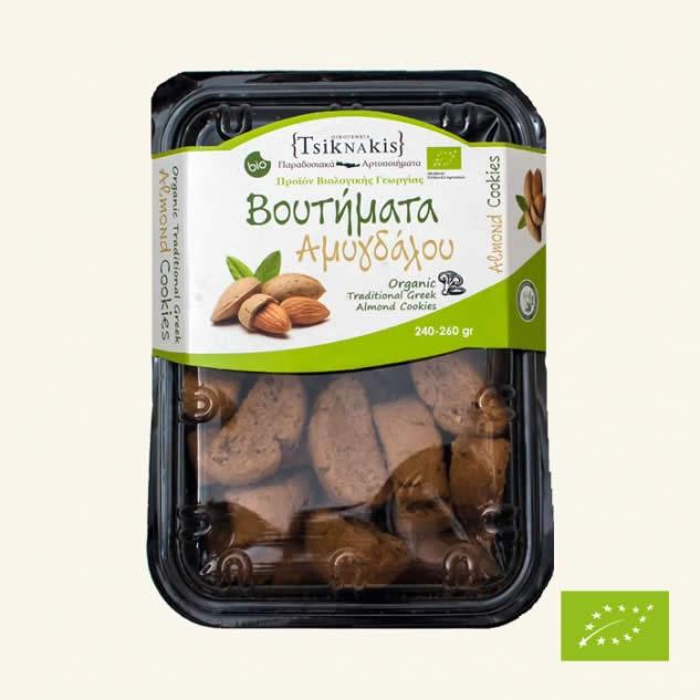 Biscuiti traditionali grecesti cu migdale ECO