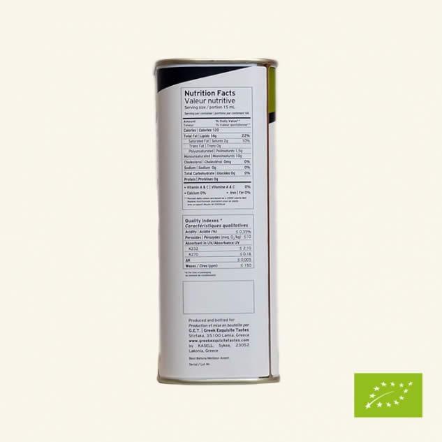 Ulei de masline extravirgin grecia