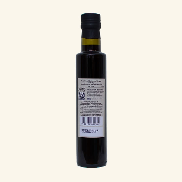 Otet balsamic traditional cu smochine