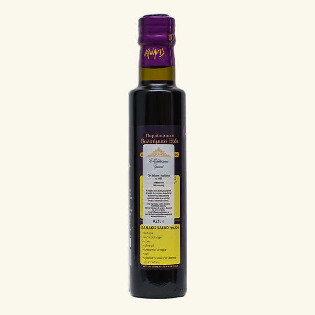 Otet balsamic traditional grecesc cu rodii