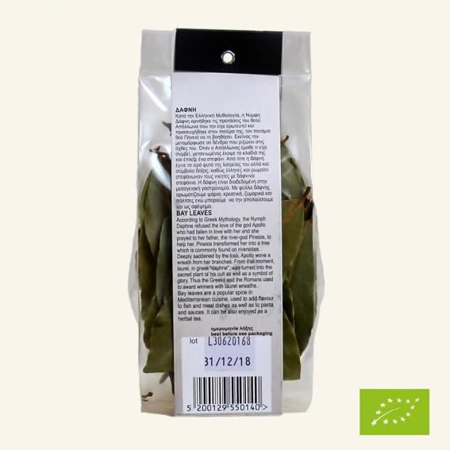 Frunze de dafin eco