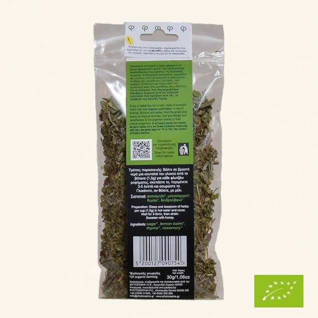 ceai mix plante
