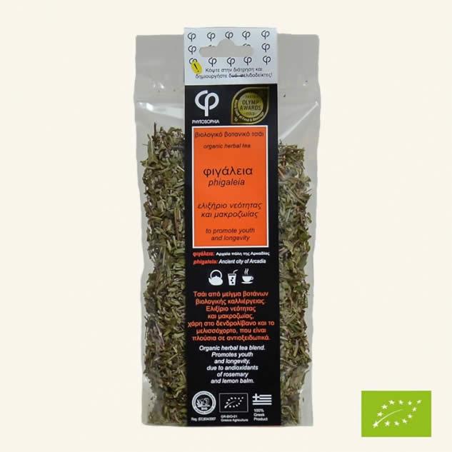 Phigaleia-mix de plante BIO
