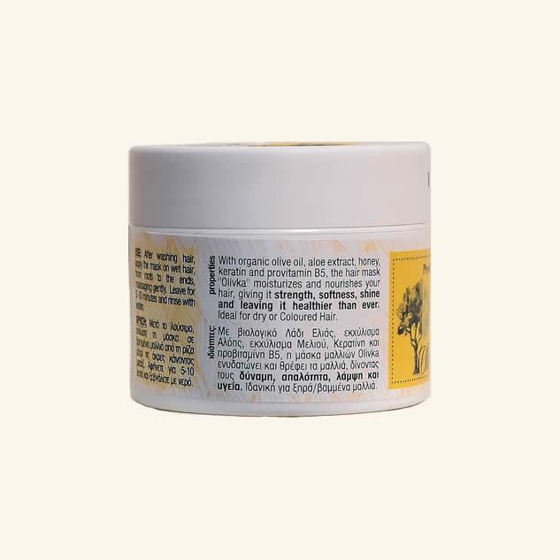 Masca pentru par cu ulei de masline organic