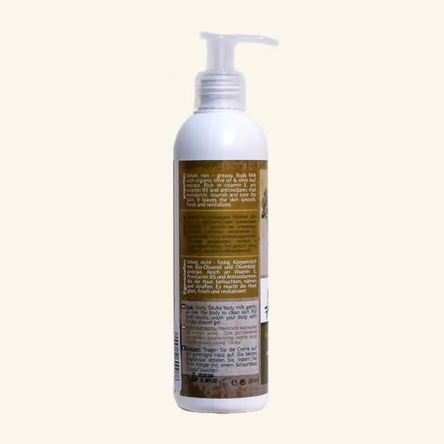 Lapte de corp cu ulei de masline organic