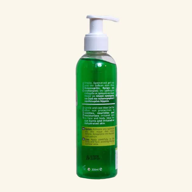 Gel dupa plaja cu ulei de masline organic si extract de aloe