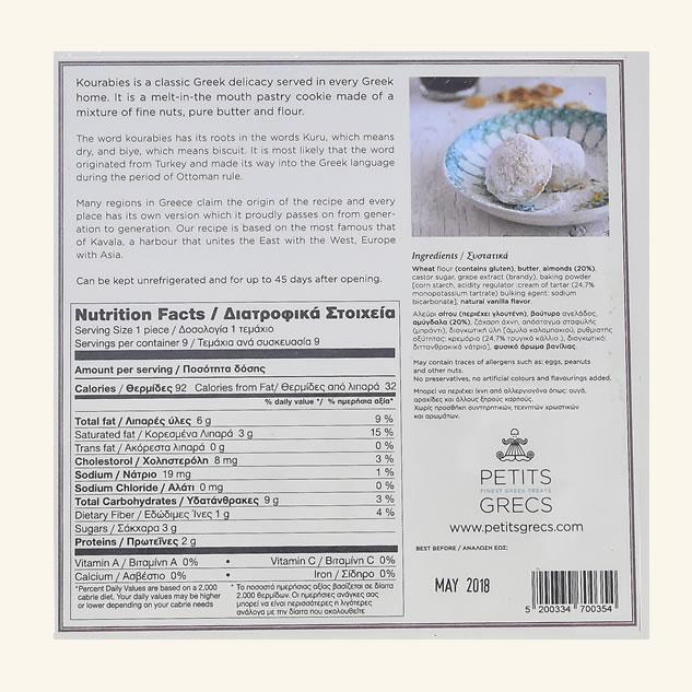 Prajituri Grecesti cu migdale si vanilie - Corabioare