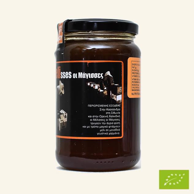 miere de pin raw bio