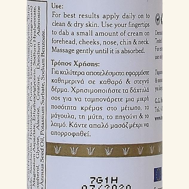 Crema de zi cu 40% aloe vera organica