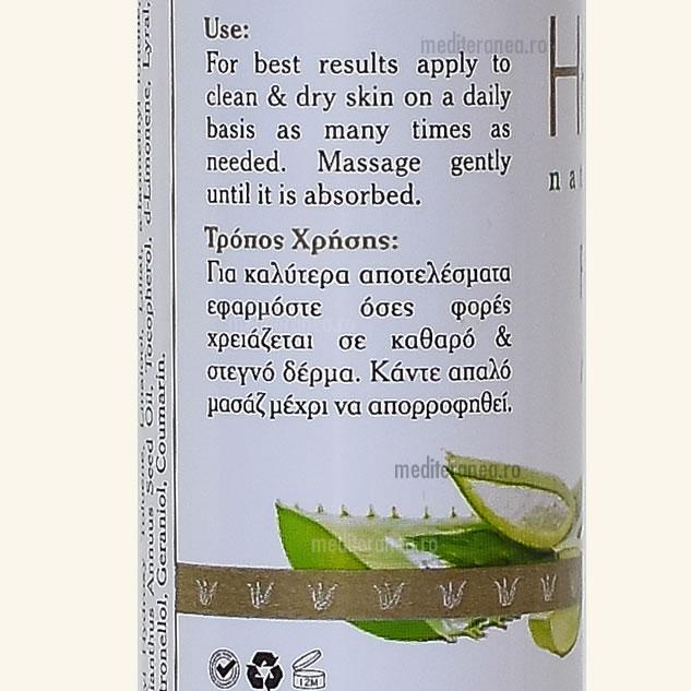 Crema pentru picioare cu 45% aloe vera organica