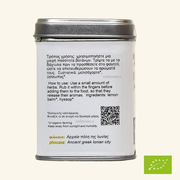Phocaea - Mix de plante BIO