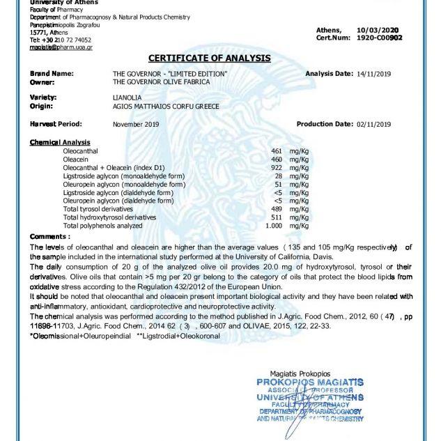 Ulei de masline certificat
