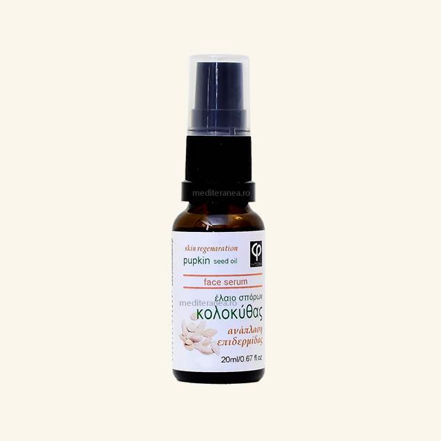Ser Facial pentru Regenerare din ulei din seminte de dovleac